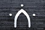 Coutellerie Nontronnaise | Logo